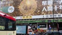 Този път забраната на криптовалутите в Китай е за постоянно