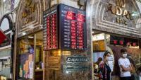 Финансовите пазари в Турция са стабилни въпреки геополитическото напрежение
