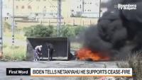 Байдън настоява за примирие в Газа