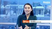 Bloomberg TV Монголия: Честит пети рожден ден, Bloomberg TV Bulgaria