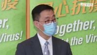 Хонконг затваря всички училища от следващата седмица