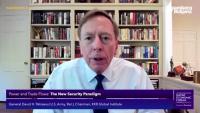 Новата парадигма на сигурността: Финансиране