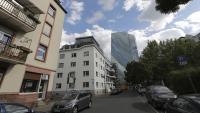 Служителите на ЕЦБ ще работят дистанционно до края на 2020 г.