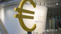 Bloomberg: България и Хърватия се доближават до приемането на еврото