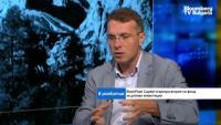 BlackPeak Capital търси световни лидери в региона с новия си фонд от 68.5 млн. евро