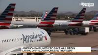 Авиокомпаниите в САЩ започват съкращения
