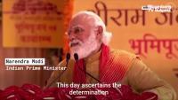 Индийският премиер строи хиндуистки храм на мястото на джамия