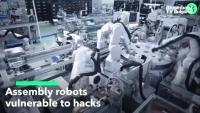 Промишлените роботи са уязвими на хакове