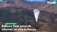 Балони разширяват 4G покритието в Кения