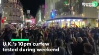 Лондон тества вечерен час до 22ч