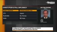 Китай потвърди отношението си към Австралия