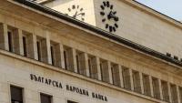 ЕЦБ установява тясно сътрудничество с БНБ