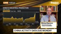 Deutsche Bank: Covid остава основен риск, част 2