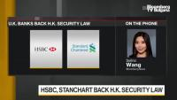 Можеха ли HSBC и Standard Chartered да не подкрепят закона за националната сигурност