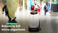 Роботи убиват микроорганизмите