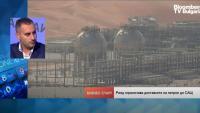 Анализатор: Цените на петрола ще тръгнат надолу през есента при втора вълна на пандемията