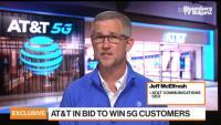 AT&T: Тази година продажбите ще са през четвъртото тримесечие