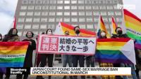 Япония не успя да приеме закон за защита правата на LGBTQ