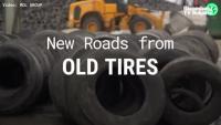 Нови пътища от стари гуми