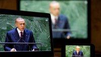 Турция е последната страна от Г-20, която ще приеме Парижкото споразумение