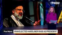 Преговорите с Иран приключиха без сделка