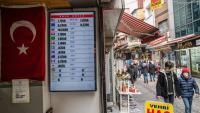 Турция не промени основната лихва въпреки инфлацията