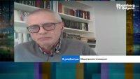 Пандемията катализира кризи в България, които съществуват от десетилетия