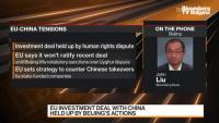 Г7 очерта проблемите в отношенията с Китай