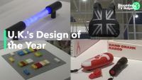Годишните награди за дизайн във Великобритания