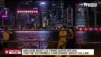 Хонконг има огромно значение за бизнеса, част 2