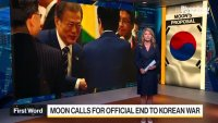 Мун Дже-Ин: Корейската война трябва официално да приключи
