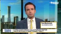 САЩ, Китай с план за преразглеждане на Фаза 1 от търговската сделка