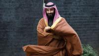 На какво се дължи подобряването на отношенията между Саудитска Арабия и Иран?