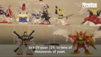 "Китайският конкурент на Toys ""R"" Us"