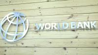 Световната банка одобри заем от 200 млн. евро за ХБВР