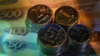 Руската централна банка запази непроменени основните лихви