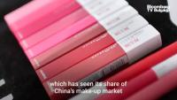 Как китайските брандове печелят потребители