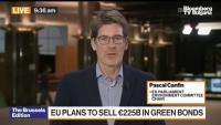 ЕС планира продажба на зелени облигации за 225 млрд евро в началото на 2021, част 1
