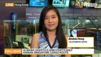 Alibaba открива директен маршрут Хайнан-Сингапур