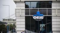 ОББ стартира предлагането на пилотна програма на ЕИФ COSME Digitalization Pilot в подкрепа на дигитализирането на малки и средни предприятия