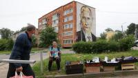 Путин даде предизборен тласък на управляващата партия с обещания за харчене