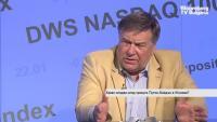 Попов: Германия и Франция не споделят идеята за световно лидерство на САЩ
