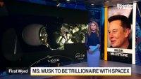 SpaceX, а не Tesla ще направи Мъск трилиардер