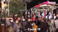 Мадрид следи с дрон посетителите на пазара Растро