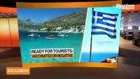 Гърция отваря за туристическия сезон на 15 май
