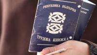 Нови работни места се разкриват в областите Варна, Ловеч и Смолян