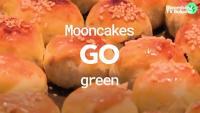 Лунните бисквитки стават еко