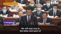 Ли Къцян: Китай запазва Една страна-две системи