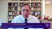 Новата парадигма на сигурността: TTP