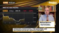 Deutsche Bank: Covid остава основен риск, част 1
